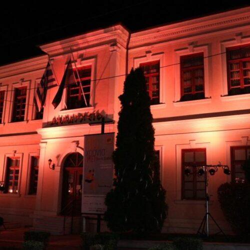 Το Δημαρχείο της Βέροιας φωτισμένο πορτοκαλί για τον αγώνα της εξάλειψης της βίας κατά των γυναικών