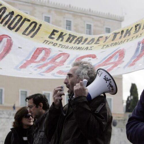 Γενική απεργία, Πέμπτη 26 Νοεμβρίου: Μέτρα προστασίας της υγείας του λαού – Υπερασπιζόμαστε τη ζωή και τα δικαιώματά μας