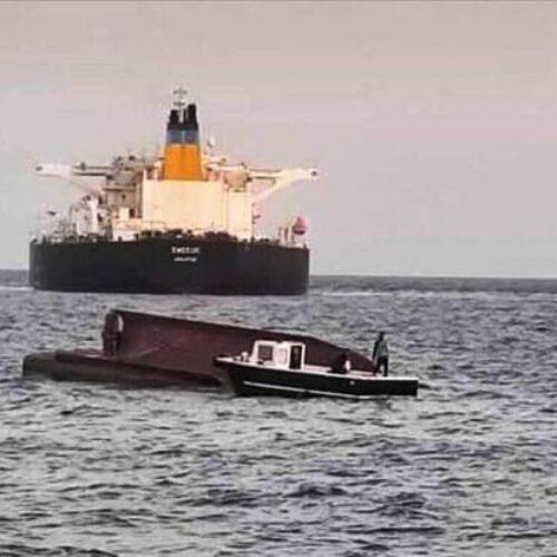 Σύγκρουση ελληνικού τάνκερ με τουρκικό αλιευτικό στα Άδανα - 5 αγνοούμενοι (video)