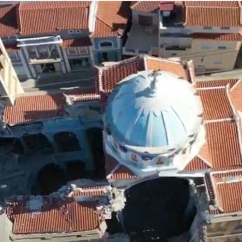 Σεισμός - Σάμος: Drone video από τις καταστροφές στον ναό Κοιμήσεως της Θεοτόκου