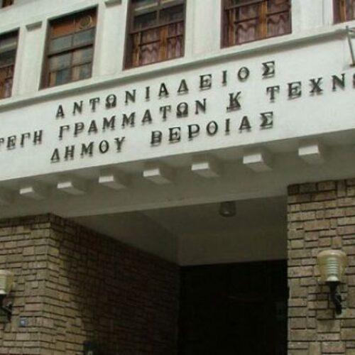 Η ΚΕΠΑ Βέροιας για το θάνατο του Θανάση Γεωργιάδη: Καλό ταξίδι σ' έναν ανιδιοτελή άνθρωπο