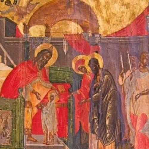 Ποιμαντορική Εγκύκλιος επί τη εορτή των Εισοδίων της Θεοτόκου