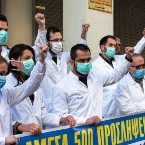 Καταγγελία ΟΕΝΓΕ: Με τρίμηνες συμβάσεις οι 100 από τις 300 προσλήψεις γιατρών που ανήγγειλε η κυβέρνηση