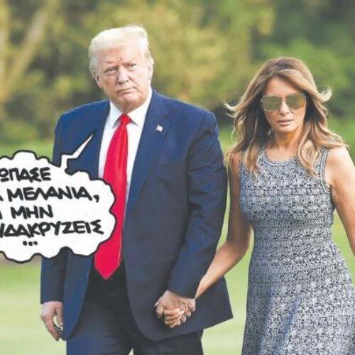 """""""Παραζαλισμένη Αμερική - Η πιο προβληματική μεταβίβαση εξουσίας στην ιστορία των ΗΠΑ"""" γράφει ο Γιώργος Αλοίμονος"""