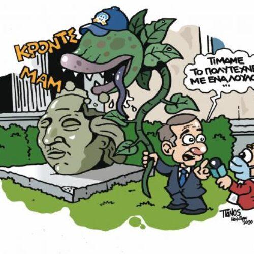 """Ασύλληπτος παραμένει ο… κορωνοϊός: Δόγμα """"νόμος και τάξη"""" από την κυβέρνηση με πρόσχημα την επέλαση της πανδημίας"""