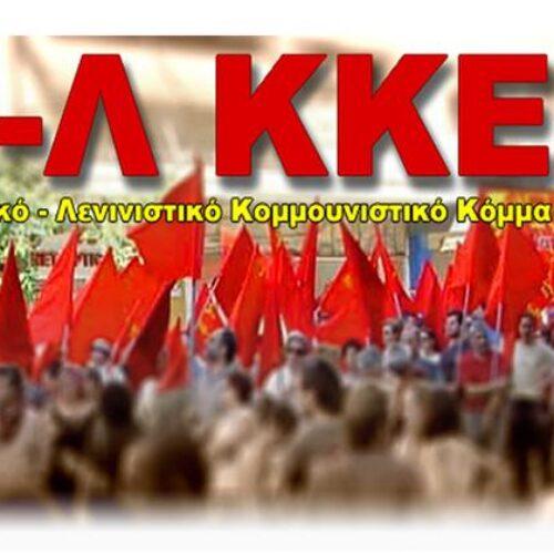 """Μ-Λ ΚΚΕ: """"Η κυβέρνηση θέλει το λαό φοβισμένο στα σπίτια του, την αστυνομία να τρομοκρατεί και την εργοδοσία να αλωνίζει"""""""