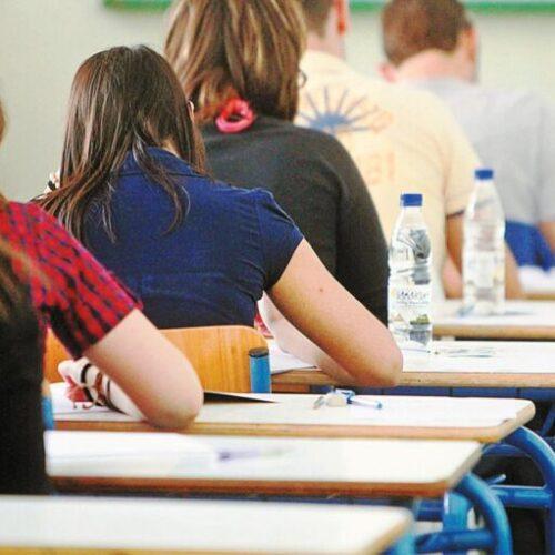 Πανελλαδικές: Παρατείνεται η προθεσμία Αίτησης Δήλωσης συμμετοχής για τους μαθητές ΓΕΛ και ΕΠΑΛ