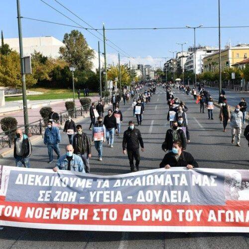 """Δημήτρης Κουτσούμπας: """"Ο γιορτασμός του Πολυτεχνείου απέδειξε ότι η μάσκα είναι μέσο προστασίας και όχι φίμωτρο για το λαό"""""""