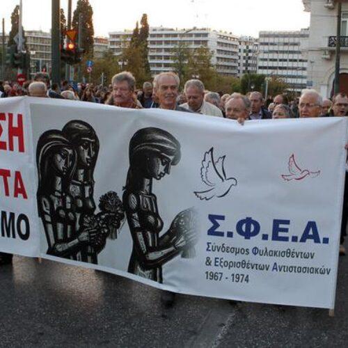"""ΣΦΕΑ: Το """"Αποφασίζομεν και διατάσσομεν"""" της κυβέρνησης δεν πέρασε!"""