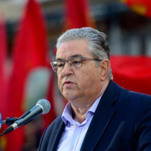 """Δημήτρης Κουτσούμπας: """"Η Κυβέρνηση αντί να πάρει αυτά τα μέτρα, εγκλημάτησε απέναντι στο λαό"""""""