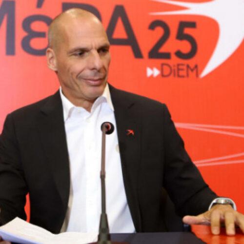 Πολυτεχνείο: Πώς σχολίασε ο Γιάνης Βαρουφάκης την απαγόρευση συγκεντρώσεων