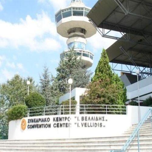 Θεσσαλονίκη: Σκέψεις να μετατραπεί το Βελλίδειο σε κέντρο νοσηλείας Covid-19 (video)