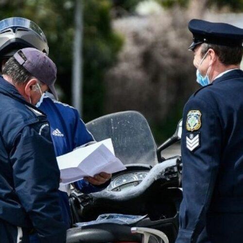 Οι έλεγχοι για την τήρηση των μέτρων κατά του κορωνοϊού στην Κ. Μακεδονία