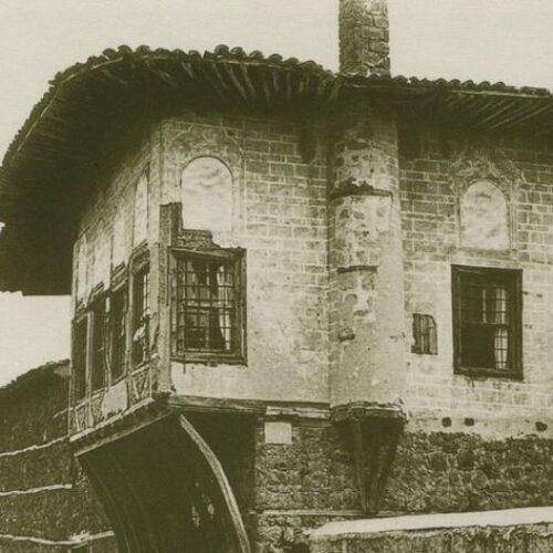 """""""Αναμνήσεις από το Αρχοντικό του σιορ Μανωλάκη στη Βέροια"""" σε pod της Δημόσιας Κεντρικής Βιβλιοθήκης"""