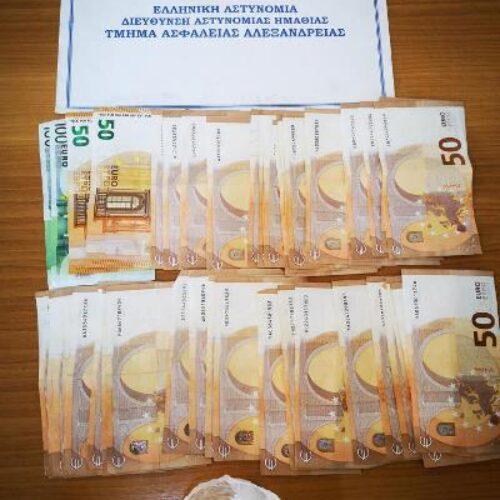 Συνελήφθη στην Ημαθία με 5 γρ, κοκαΐνης