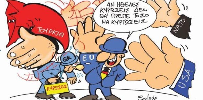 """""""Μπαλάκι"""" μεταξύ Ουάσιγκτον και Βερολίνου η ελληνική εξωτερική πολιτική. Γράφει ο Δημήτρης Μηλάκας"""
