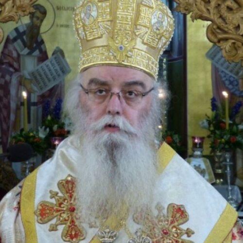 Πέθανε από κορωνοϊό ο Μητροπολίτης Καστοριάς Σεραφείμ