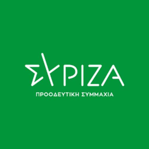 ΣΥΡΙΖΑ Ημαθίας: Άλλο ένα μεγαλειώδες «μπάχαλο» εξελίσσεται στην πληρωμή της βασικής ενίσχυσης