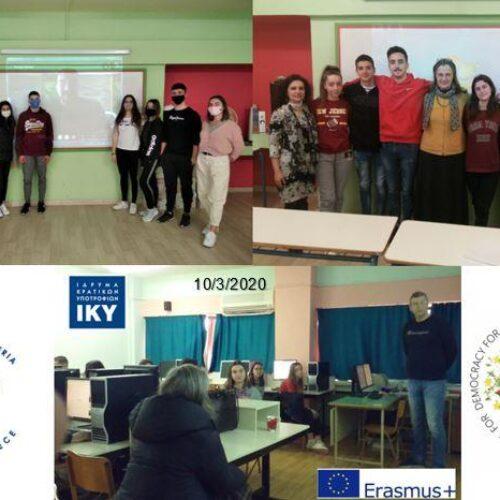 %ο ΓΕΛ Βέροιας: Τέταρτη Εικονική Διεθνική Μαθησιακή Δραστηριότητα στο Kuusalu, Εσθονία