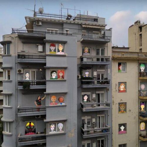 """Συνεργασία του ΔΗΠΕΘΕ Βέροιας και της ομάδας """"Εν Δυνάμει"""" για το project 1000 faces - 1000 πρόσωπα"""