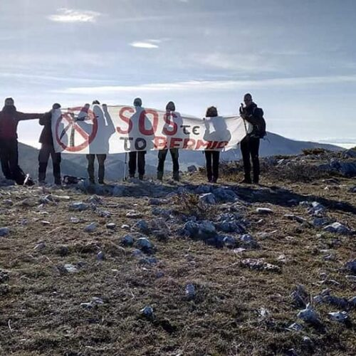 SOS Βέρμιο: Υπέρ της εγκατάστασης και άλλων ανεμογεννητριών στο Βέρμιο ο Δήμος Βέροιας προσφέροντας κυριολεκτικά γη και ύδωρ