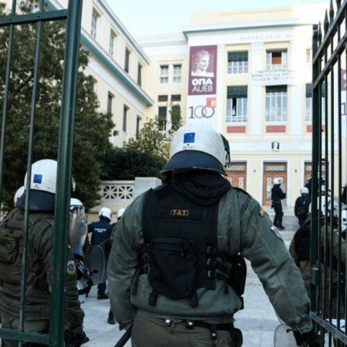 «Όχι» πρυτάνεων στην πρόταση Κεραμέως για αστυνομία πανεπιστημίων