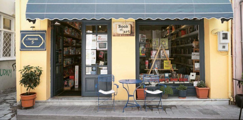 """""""Βιβλιοφωλιές…"""" γράφει ο Νότης Μαυρουδής"""