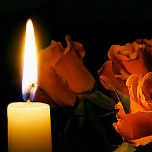 Συλλυπητήρια του Συνδέσμου Πολιτικών Συνταξιούχων Ημαθίας για τον θάνατο του Μανώλη Καβαργύρη