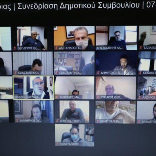 Δημοτικό Συμβούλιο Βέροιας: Πρώτη ανοιχτή διαδικτυακή συνεδρίαση - Κυριάρχησε το θέμα της πανδημίας