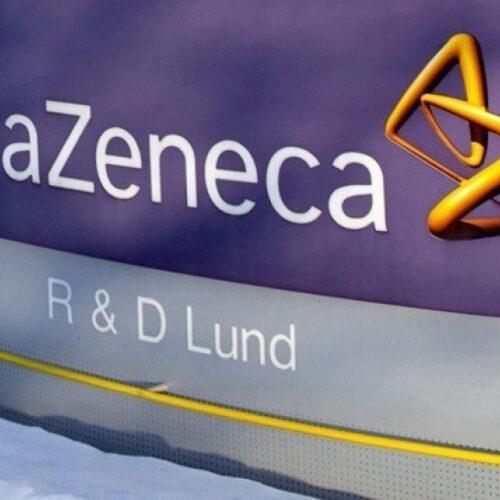 Το εμβόλιο της AstraZeneca - Οξφόρδης πιθανότατα αποτελεσματικό και στη μετάλλαξη του νέου κορονοϊού - Διατίθεται χωρίς κέρδος