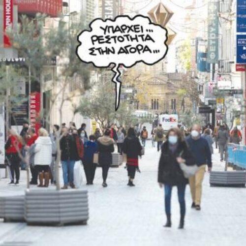 Με «κλικ» δεν βάφεις αβγά - Αποτυχημένη ελληνική πατέντα το click away στο λιανεμπόριο