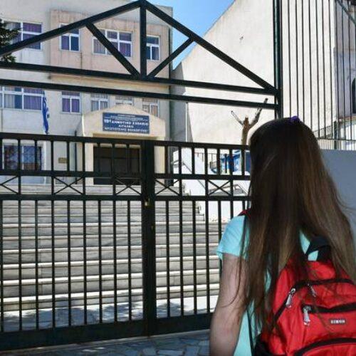 Επιτροπή λοιμωξιολόγων: «Όχι» στο άνοιγμα των σχολείων - ΣΥΡΙΖΑ: Ένα στα πέντε παιδιά εκτός τηλεκπαίδευσης