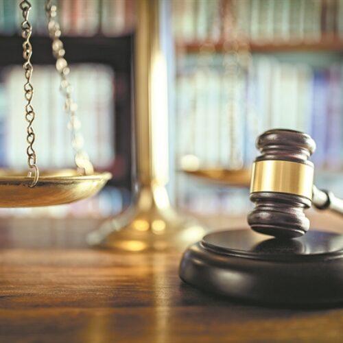 ΣΕΠΕ Ημαθίας: Να σταματήσειτώρα η δικαστική ομηρία των μελών του Δ.Σ. της Α' ΕΛΜΕ Θεσσαλονίκης