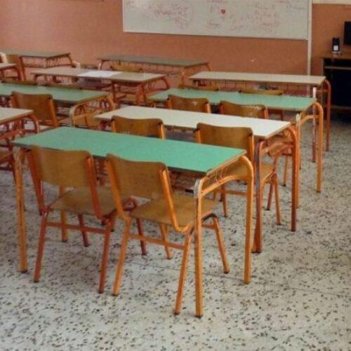 Εργατικό Κέντρο Νάουσας: Απαράδεκτη πρόταση της Πρωτοβάθμιας Δ/νσης Ημαθίας για υποβιβασμό θέσεων σε σχολικές μονάδες