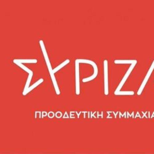 ΣΥΡΙΖΑ: Πληρώσαμε την αλαζονεία τους, πληρώνουμε την αδράνειά τους