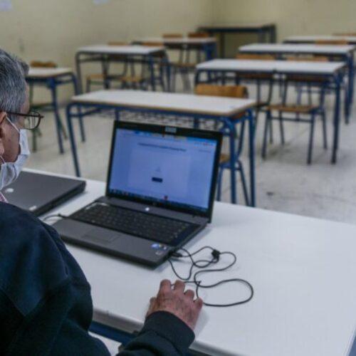 Τηλεκπαίδευση: Έτσι θα βαθμολογηθούν οι μαθητές Γυμνασίων και Λυκείων
