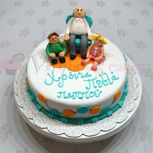 Αλλιώτικα γενέθλια! Ο παππούς και η γιαγιά με την τούρτα στο δρόμο, οι εγγονούλες στο μπαλκόνι!