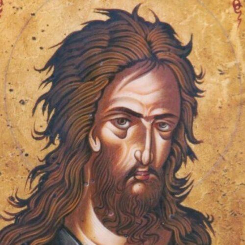 """""""Ο Άγιος Ιωάννης ο Βαπτιστής"""" δια χειρός Συμεών"""