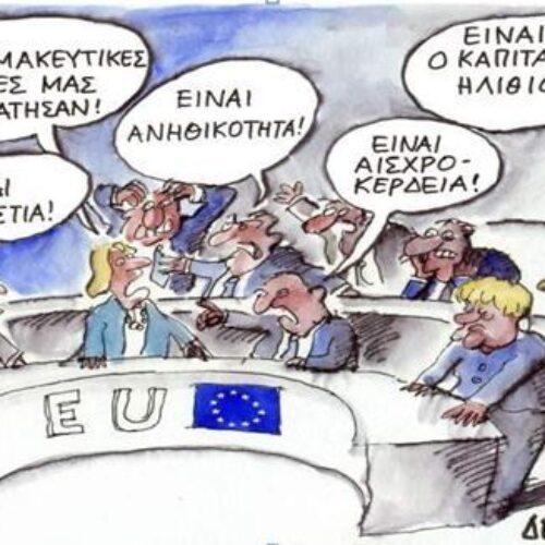 """""""Τα παιχνίδια των φαρμακευτικών και η τραγική διαχείριση της ΕΕ"""" γράφει ο Σταύρος Χριστακόπουλος"""