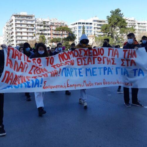 """Συντονιστικό Μαθητών Θεσσαλονίκης για τη σημερινή κινητοποίηση: """"Αποδείξαμε ότι δεν τρομοκρατούμαστε"""""""