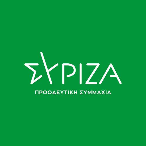 """Ο ΣΥΡΙΖΑ για τις αποζημιώσεις των αγροτών από τις ζημίες που προκάλεσε ο """"ΙΑΝΟΣ"""""""