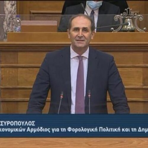 Απ. Βεσυρόπουλος: «Μέτρα στήριξης για τους αγρότες»