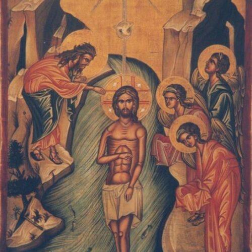 """""""Η Βάπτισις"""" δια χειρός Συμεών"""