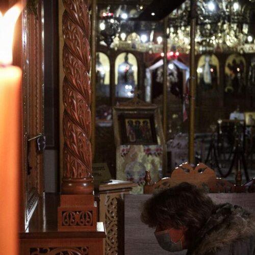 """""""Θρησκεία, Εκκλησία, επιστήμη"""" γράφει ο Κώστας Δουζίνας"""