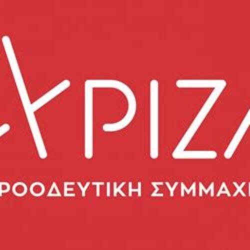 Ερώτηση 45 βουλευτών του ΣΥΡΙΖΑ για νέους εποχιακά εργαζόμενους που απορρίπτονται από την επιδότηση ανεργίας