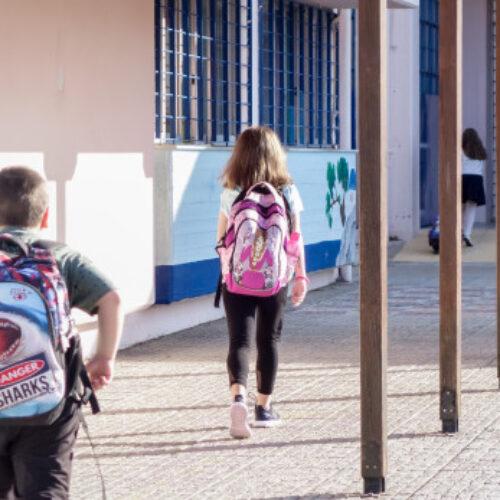 Σχολεία: Ανοίγουν δημοτικά και νηπιαγωγεία στις 11 Ιανουαρίου - Μείωση ύλης στη Γ' Λυκείου