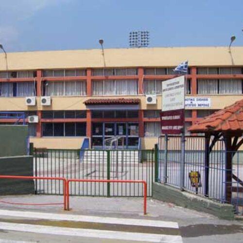 Κλειστά όλα τα σχολεία του Δήμου Βέροιας, αύριο Δευτέρα 18 Ιανουαρίου, λόγω των χαμηλών θερμοκρασιών