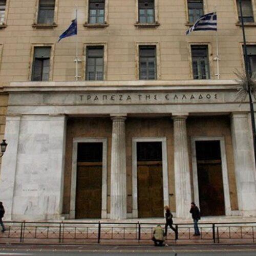 Τράπεζα της Ελλάδος: Έκρηξη της απάτης στις πληρωμές με πιστωτικές κάρτες - Ποιες οι πιο επικίνδυνες συναλλαγές