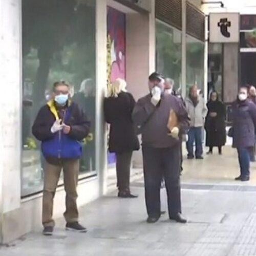 ΟΤΟΕ: Λουκέτο τραπεζών σε ακόμα 160 καταστήματα - Έκλεισαν 900 σε 5 χρόνια