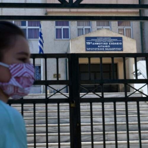 Το Τμήμα Παιδείας του ΚΚΕ για τις εξαγγελίες του Υπουργείου Παιδείας σχετικά με την έναρξη της αξιολόγησης στα σχολεία